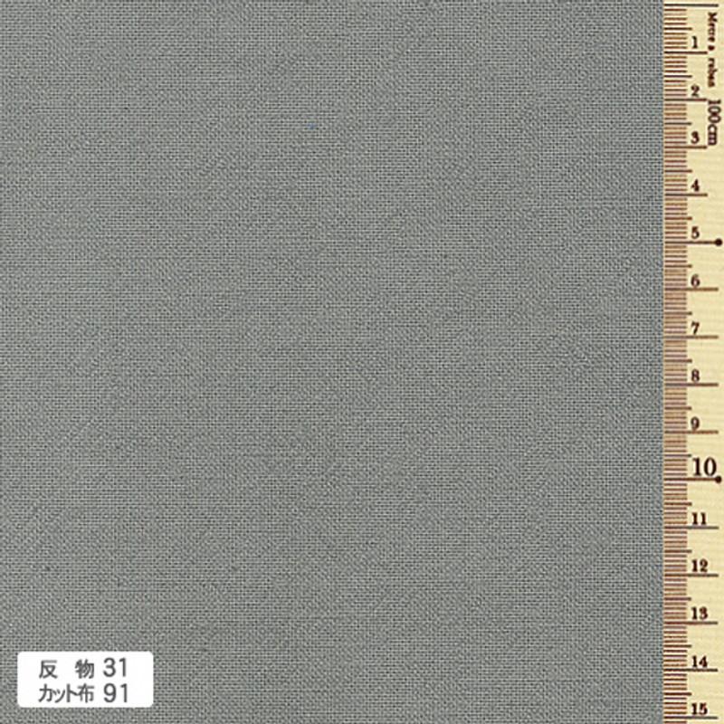 Azumino-momen Light Grey AD-31