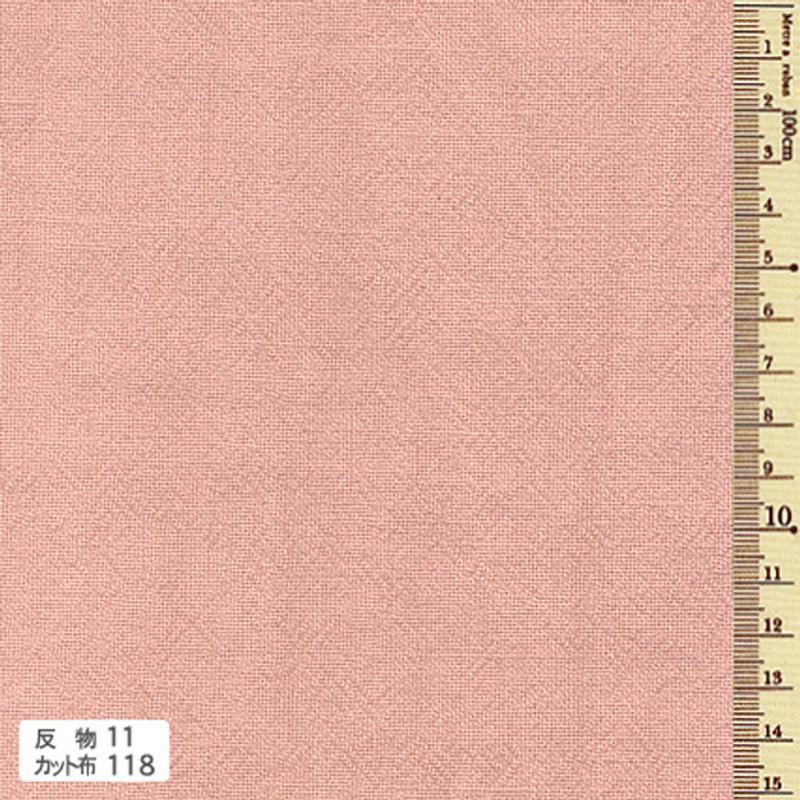 Azumino-momen Pink AD-11