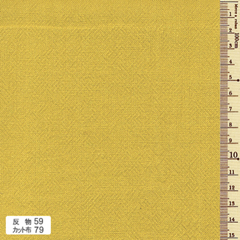 Azumino-momen Yellow AD-59