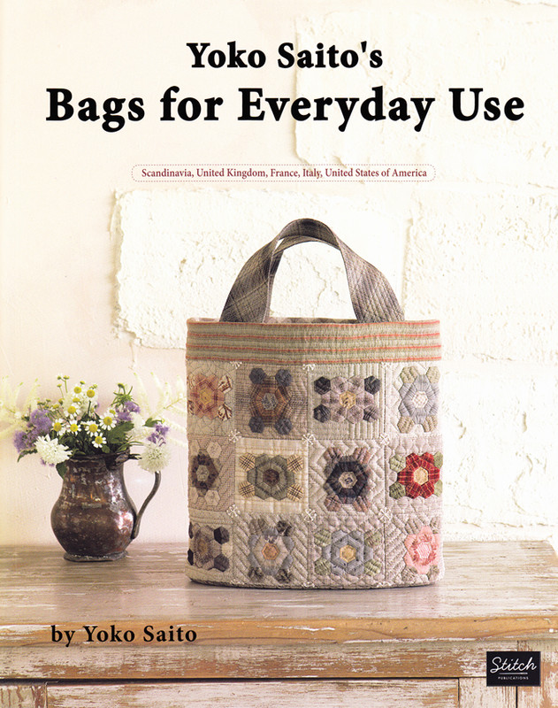 Bags for Every Day Use -  Yoko Saito YSBFEU-01.14