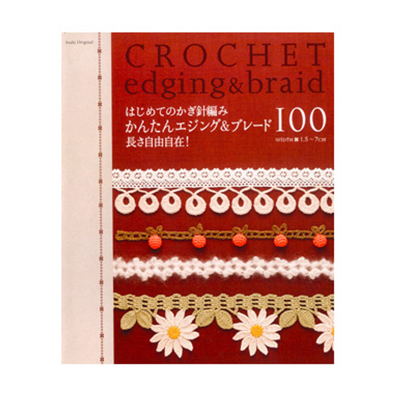 Crochet Edging and Braid BCR-0804
