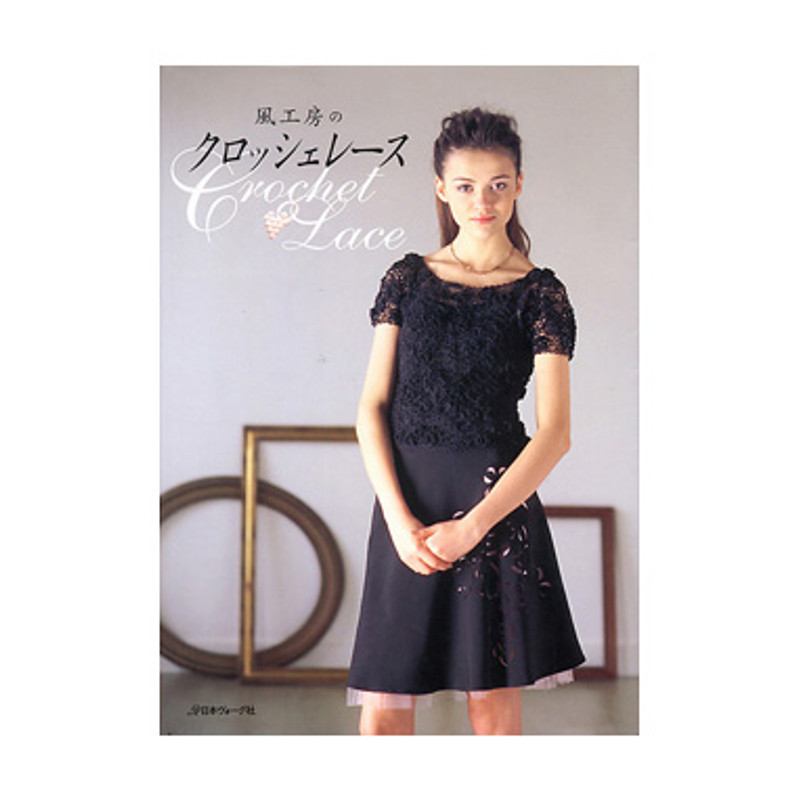Crochet Lace B-04224