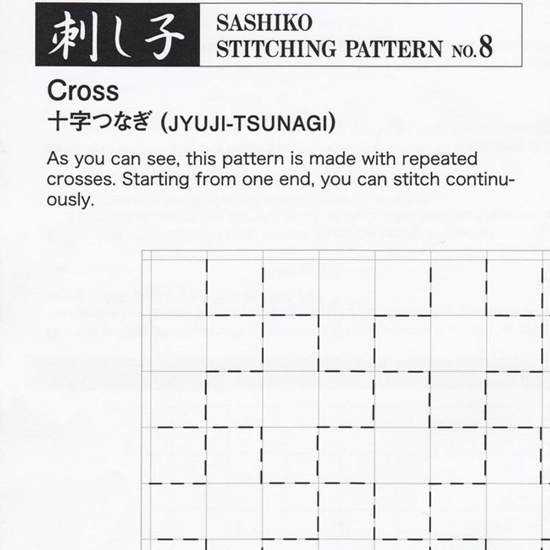 Cross (Jyuji-Tsunagi) PSS-8