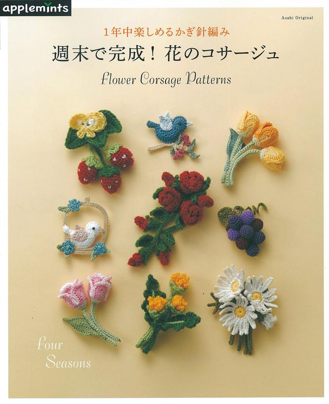 Flower Corsage Patterns A-13-12