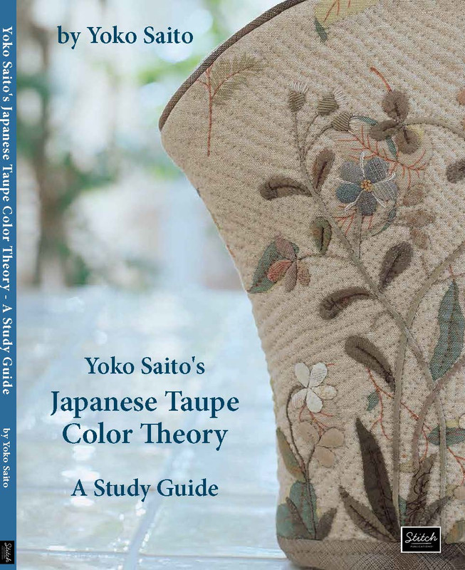 Japanese Colour Taupe Theory