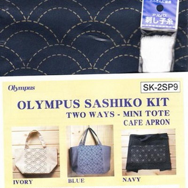 Olympus Sashiko 2-way Kit Seikaiha Navy