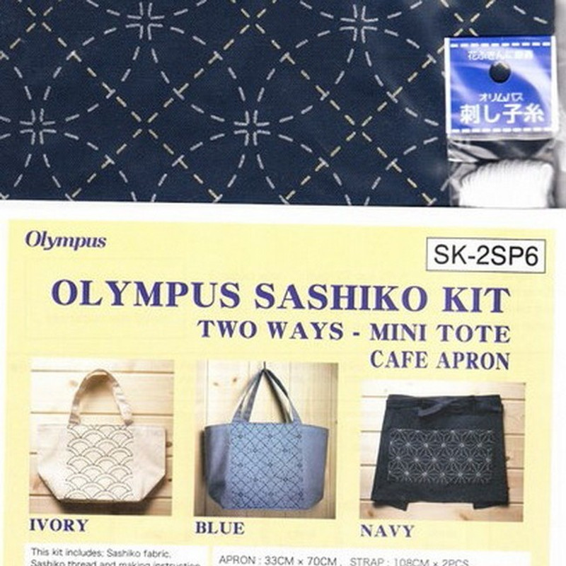 Olympus Sashiko 2-way Kit Shippo Navy