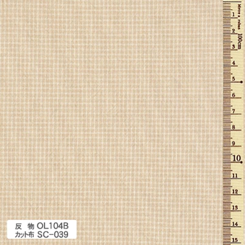 Original 104B Latte