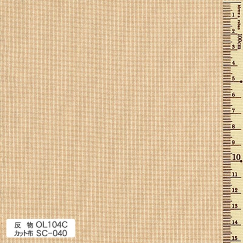 Original 104C Caramel