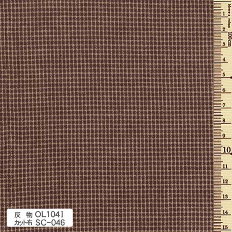 Original 104I Medium Brown