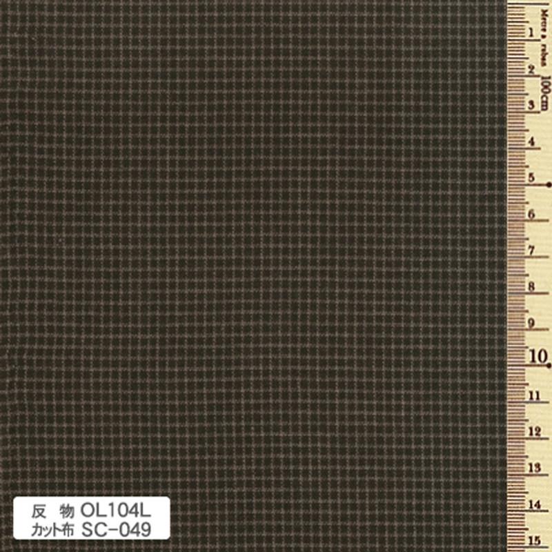 Original 104L Dark Brown