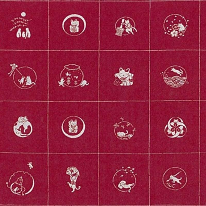 Takumi Red Panel-Cats 13N-1SR