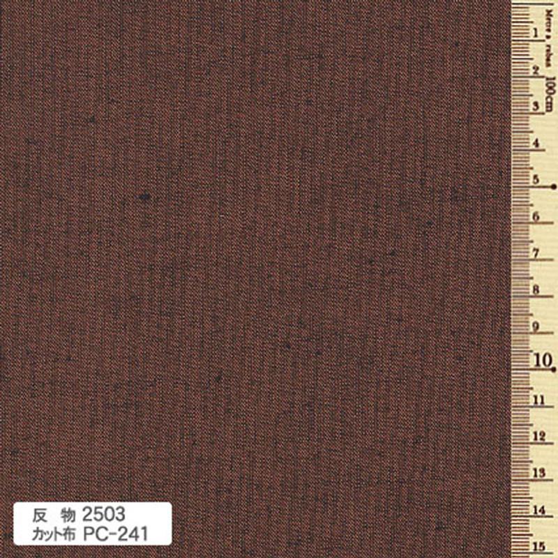 Tsumugi Cotton TS-2503