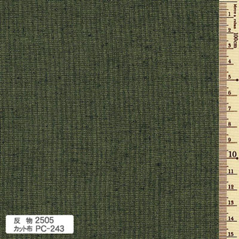 Tsumugi Cotton TS-2505