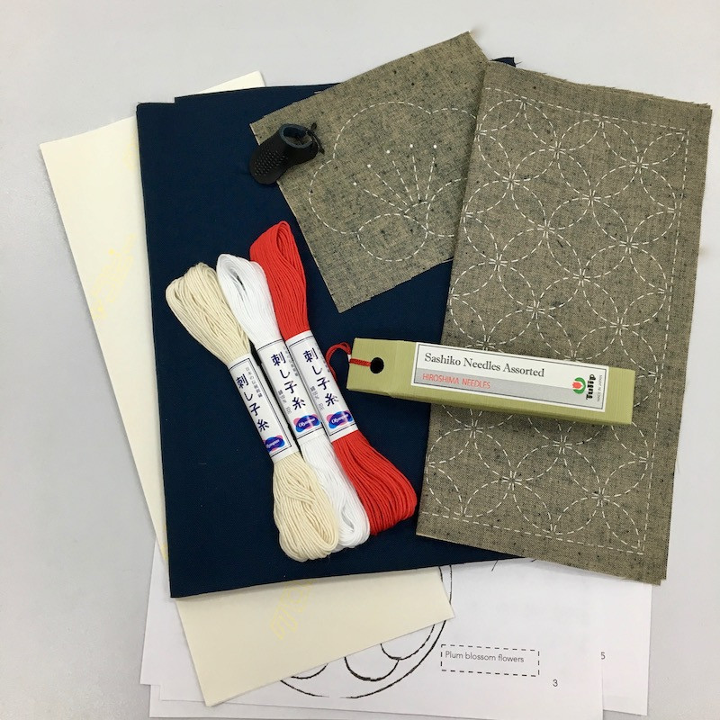 Beginners Complete Sashiko Kit