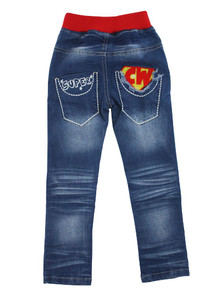 Curious Wonderland - Super CW Distressed Denim Jeans - Dark