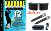 TableOke Mxer and Wireless Mic Sysyem with Powered Speakers and All Star Karaoke Gift Card
