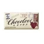 Chocolove 73% DChocolate Ft (12x3.2OZ )