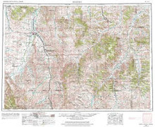 USGS 1° x 2° Area Map Sheet of Hardin, MT Quadrangle