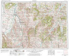 USGS 1° x 2° Area Map Sheet of Hardin, MT Quadrangle