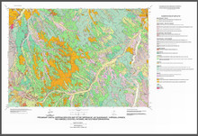 Preliminary Digital Surficial Geologic Map of the Sheridan 30' X 60' Quadrangle, Sheridan, Johnson and Campbell Counties, Wyoming, and Southeastern Montana (1999)