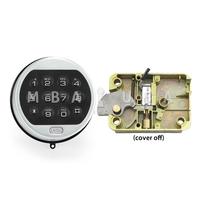 LAGARD LGBASIC CLASSIC LOCK PKG - 4200 SWINGBOLT LOCK (SOLENOID), 4715 KEYPAD