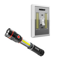 NEBO HOME PACKAGE