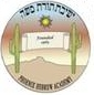 phx-hebrew-academy.jpg