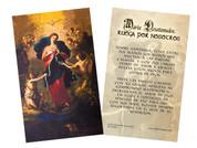 """Spanish Mary Undoer of Knots """"Madre Santisima"""" Prayer Holy Card"""