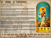 St. Mark ji Tianxiang Explained Teaching Tool
