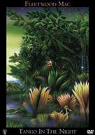 FLEETWOOD MAC - TANGO IN THE NIGHT (NTR1) (UK) DVD