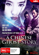 A CHINESE GHOST STORY (2011) DVD