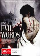 EVIL WORDS (2003) DVD
