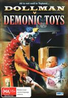 DOLLMAN V DEMONIC TOYS (1993) DVD