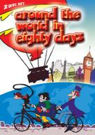 AROUND THE WORLD IN EIGHTY DAYS (2PC) DVD