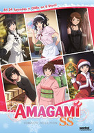 AMAGAMI SS SEASON ONE: COMPLETE COLLECTION (6PC) DVD