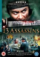 13 ASSASSINS (UK) DVD