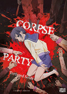 CORPSE PARTY (ANAM) DVD
