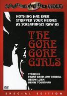 GORE GORE GIRLS (SPECIAL) DVD