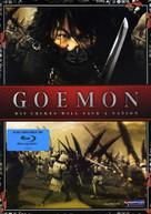GOEMON: LIVE ACTION MOVIE (2PC) DVD
