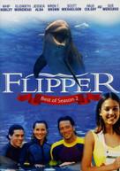FLIPPER: BEST OF SEASON 2 DVD