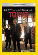 CRIME LORDS OF TOKYO (MOD) DVD