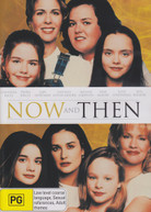 NOW AND THEN (1995) DVD