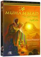 MUHAMMAD: THE LAST PROPHET (BONUS CD) (WS) DVD