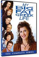 MY BIG FAT GREEK LIFE: COMPLETE SERIES DVD