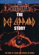 HYSTERIA: DEF LEPPARD STORY DVD
