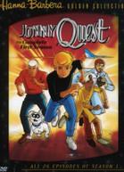 JONNY QUEST: THE COMPLETE FIRST SEASON (4PC) DVD