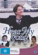 HEAR MY SONG (1991) DVD