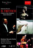 PUCCINI FRITTOLI LIPOVSEK CHIAILLY - IL TRITTICO (2PC) DVD