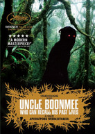 UNCLE BOONMEE: WHO CAN RECALL HIS PAST LIVES DVD